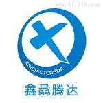 北京鑫骉腾达仪器设备有限公司