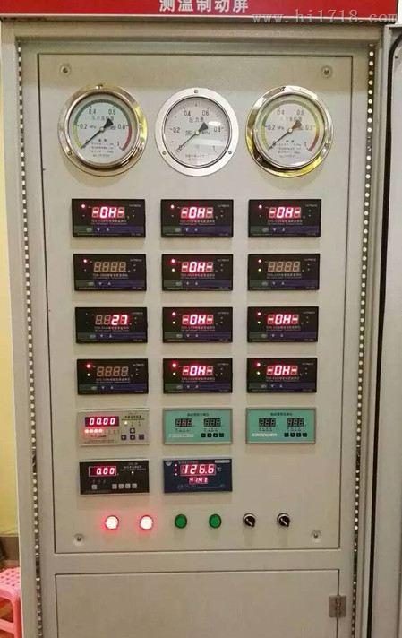 西安绿盛电气自动化设备有限公司