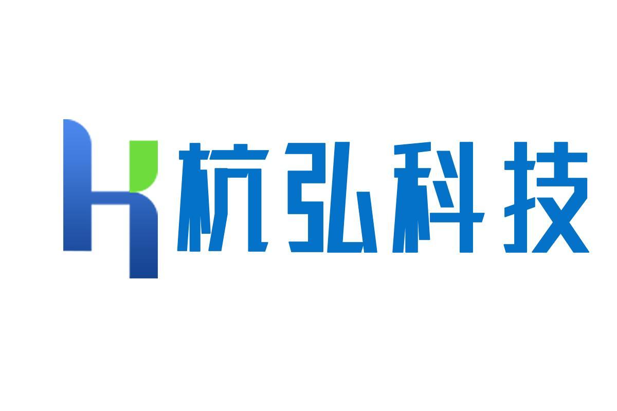 杭州杭弘科技有限公司