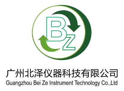 广州北泽仪器科技有限公司