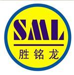 苏州胜铭龙油压设备有限公司