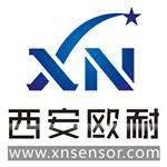 西安欧耐传感技术有限公司