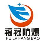 杭州维库信息科技有限公司