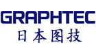 GRAPHTEC(日本图技)