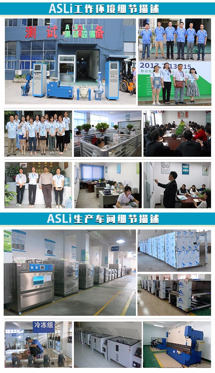 ASLI工作环境.jpg