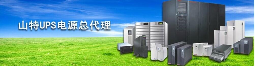 北京兴业顺达科技有限公司