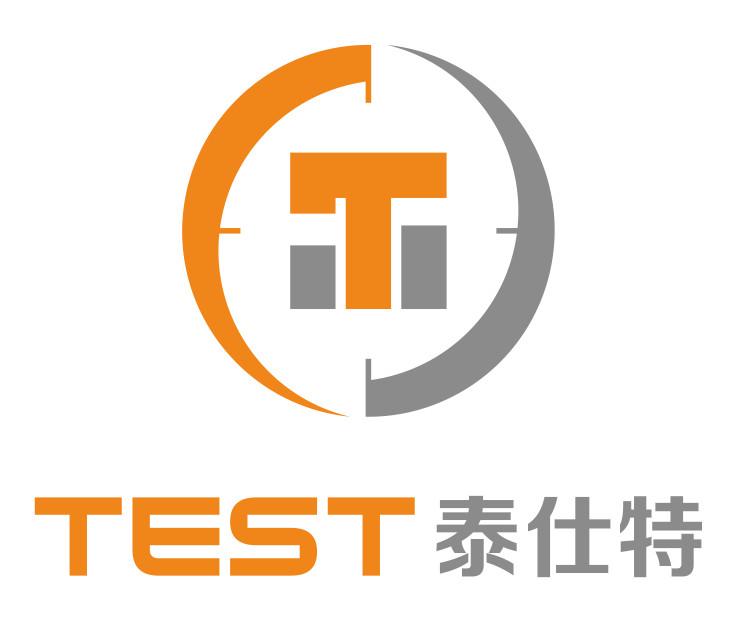 泰仕特(北京)检测技术有限公司