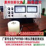 惠州市巨石电子科技有限公司