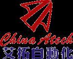 东莞市艾拓自动化科技有限公司