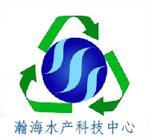 广东瀚海水产科技中心