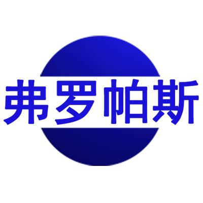 江苏全开驱动装置有限公司