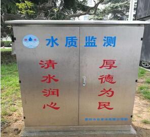 水质在线监测预警系统保障河南荥阳饮用水安全