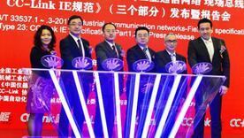推荐性国家标准《工业通信网络 现场总线规范类型规范》发布