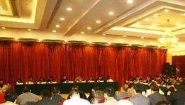 《计量发展规划(2013-2020年)》座谈会在北京召开