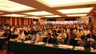 """第十六届""""工业自动化与标准化""""研讨会在京召开"""