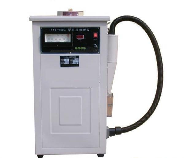 温州计量院成功研制水泥细度负压筛析仪检测装置