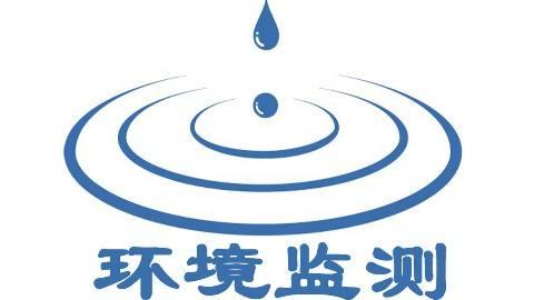 江苏泰兴率先在全国县级市中初步建成天地一体化环境监测平台