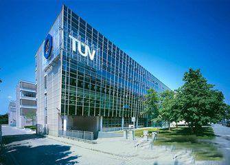 TUV南德意志集团向英威腾电气颁发证书 认证变频器安全等级