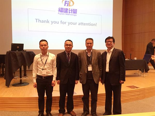 国际计量学术会议召开 中国代表团取得计量好成绩
