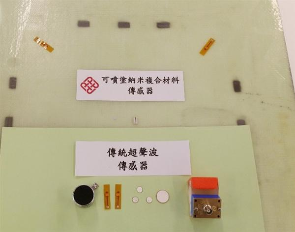 新型纳米复合材料传感器 可构成传感器网络