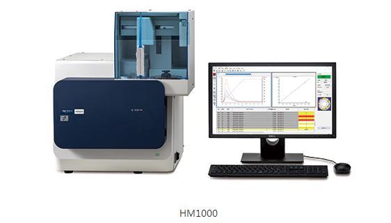 日立全新邻苯二甲酸酯筛选装置热电离质谱仪重磅上市