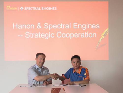 海能仪器携手SE公司共同推进近红外技术发展