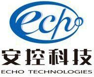 北京安控科技两项智能计量检测新品通过验收