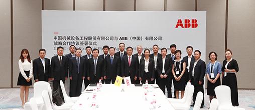 ABB将助力CMEC开拓海外电力市场