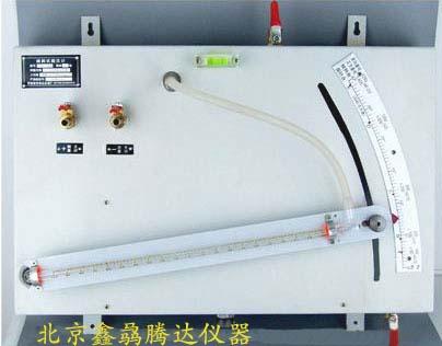YYX-130A型倾斜式微压计.jpg