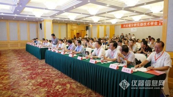 岛津独家赞助河北省分析仪器技术学会环境分析监测分会成立大会