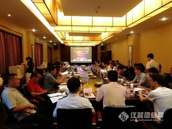 上海科哲生化顺利通过国家重大仪器专项的技术验收