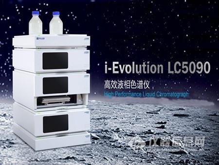 浙江福立LC5090液相色谱仪