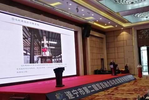 四川军民融合大型科学仪器共享平台遂宁工作站揭牌