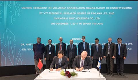 上海新微科技与芬兰国家技术研究中心签署战略合作协议