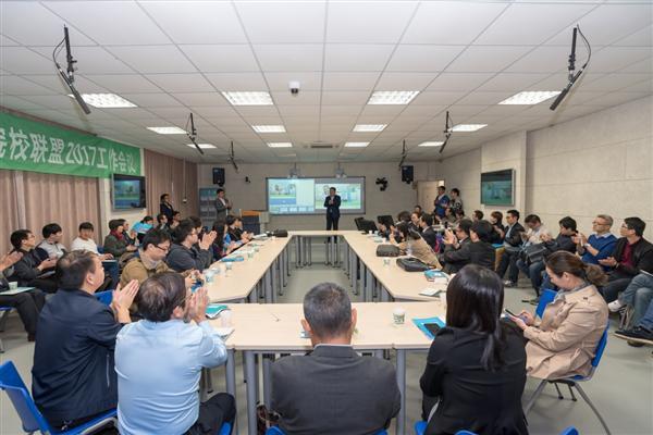 施耐德电气高校合作计划暨高职院校联盟在江苏苏州成立
