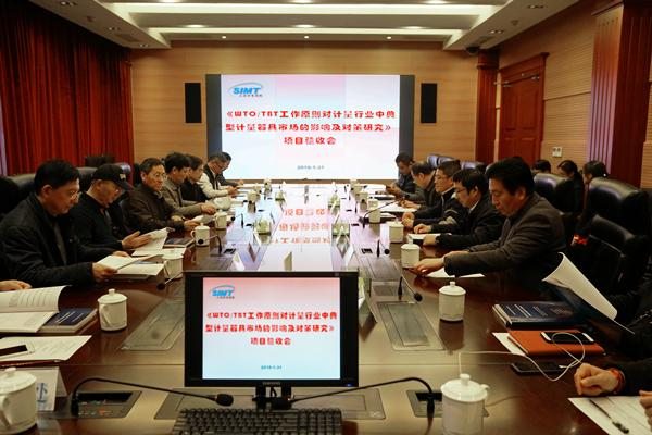 上海计量院牵头承担的国家质检总局科技计划项目通过验收