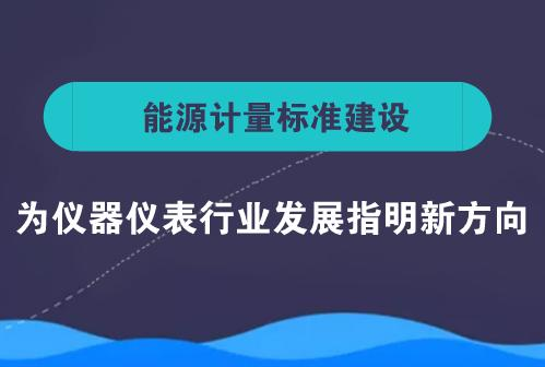 新京葡娱乐场388官网 1