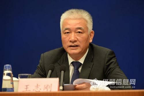 王志刚当选科技部部长,国家或在电子通讯领域迎来重大变革!