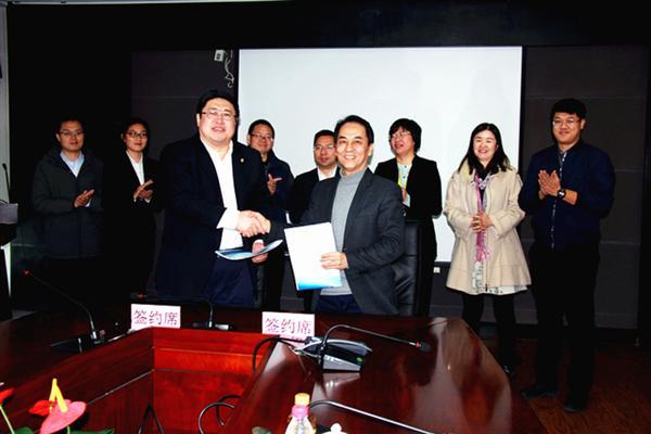 推动水体整治 黑龙江哈工大和中广核共建实验室