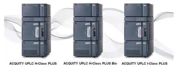 沃特世全新ACQUITY UPLC PLUS系列问世,刷新业界性能标杆