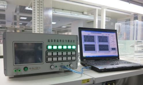 我国研制世界首台套流体壁面剪应力测试仪