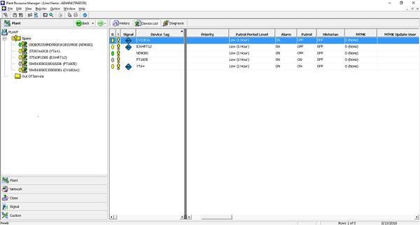 横河电机发布工厂资源管理软件新版本R4.01