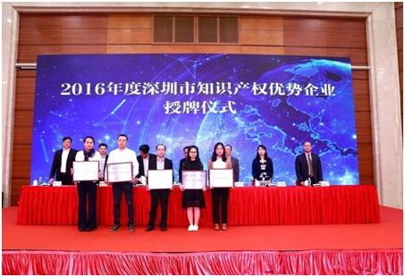 迎世界知识产权日 创鑫激光上榜深圳市知识产权优势企业