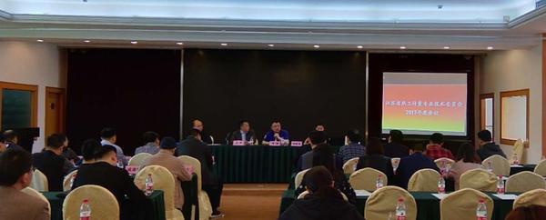江苏省数字温湿度计量值比对总结会在江苏南京召开