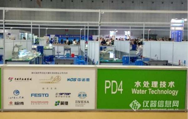 """""""雷磁""""浊度计在第45届世界技能大赛全国选拔赛水处理技术项目中显身手"""