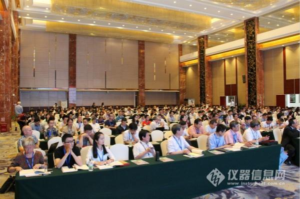 中国暨亚洲近红外光谱会闭幕 各项数据创新高
