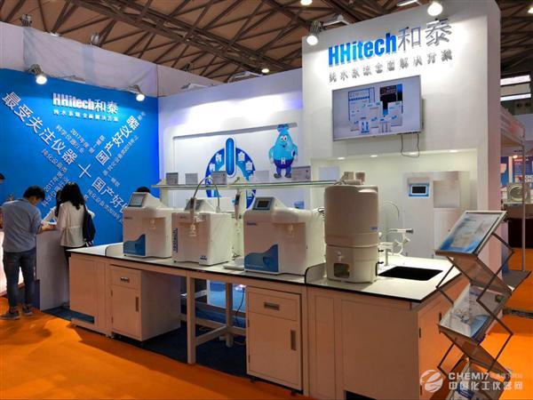 呈现高端精湛纯水系统 和泰明星产品出战LABWorld China 2018
