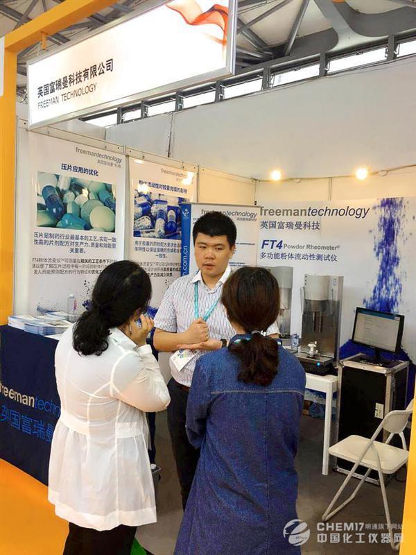 品质成就未来 富瑞曼粉体流变仪登场CPhI China 2018