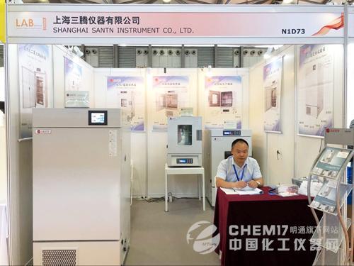 上海三腾盛装出战LABWorld China 2018
