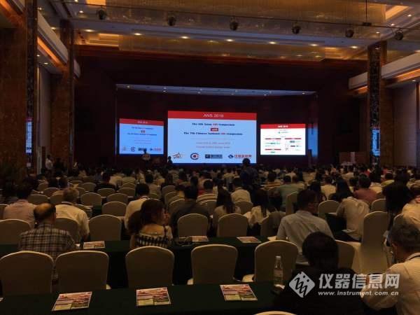 LUMEX受邀参加全国第七届近红外光谱学术会议